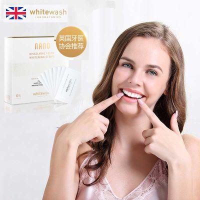 英国进口Whitewash可溶性亮白牙贴(28片装)