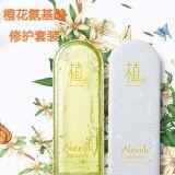 植观尤加利氨基酸 深层修护橙花系列 洗发水+护发素套装(