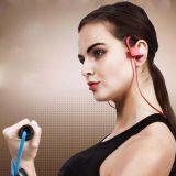 击音(iGene)Touch Sport 触控级降噪运动