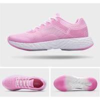 爆米能量新科技爆弹双动力跑鞋(粉红-女款)