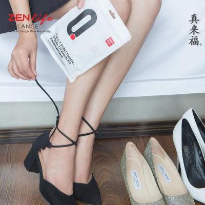 zenlife真来福 防磨脚神器 隐形鞋贴(14件套)