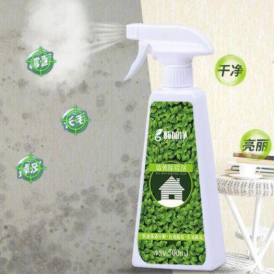 酶加净墙面墙体除霉剂 霉菌清除剂