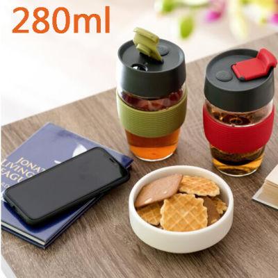 丹麦po创意魔力磁石 便携玻璃茶水分离茶杯(小号 280ml)