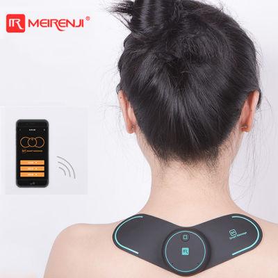 美人计肩部颈椎多功能6种手法便携按摩仪