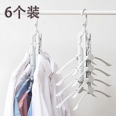 创意变形折叠8合1衣架(6个装)