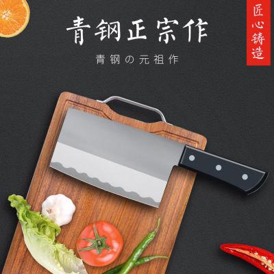 日本进口 青钢多功能不锈钢厨房切菜刀厨师刀