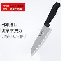 日本进口 不锈钢菜刀 多功能轻便水果刀(不含磨刀石)