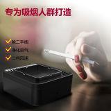 Googu戈鼓 创意烟灰缸 室内车载多功能净化器