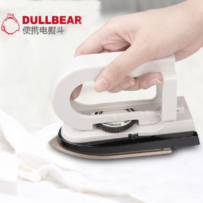 DULLBEAR可折叠便携式电熨斗-白色(适配各国电压)