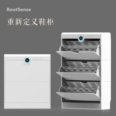 Footies智能鞋柜护理机(除臭、杀菌、消毒、烘干、防霉)(三层)
