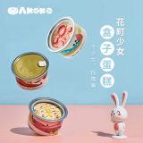 AKOKO芝士千层慕斯网红蛋糕( 百香果椰子+红莓芝士+
