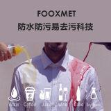 风谜FOOXMET 防水防污免烫黑科技 不会脏的白衬衫(