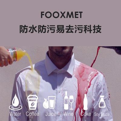 风谜FOOXMET 防水防污免烫黑科技 不会脏的白衬衫(基础款)--下单后2天左右发出