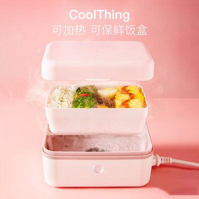 CoolThing酷星 蒸汽加热便携保鲜饭盒