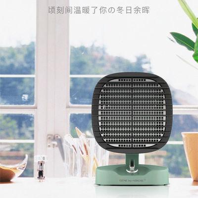 家奈 桌面迷你暖风机 电暖器