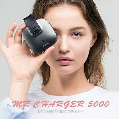 IDMIX 充电宝充电器二合一便携旅行充 安卓版(安卓+Type-C转换头)