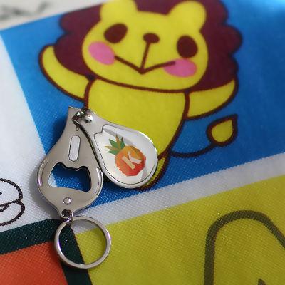 酷菠萝 创意指甲刀&开瓶器&钥匙扣