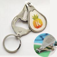 【新会员独享】酷菠萝创意指甲刀&开瓶器&钥匙扣