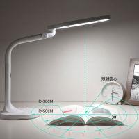 汉王 智能无频闪减蓝光led护眼灯C3(高端升级款,含环境光功能,增加1