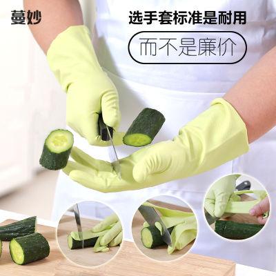蔓妙 耐用型厨房家务 隔热手套( 防切割+防水+防滑款)
