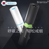 韩国Braintox便携式植物香薰戒烟棒