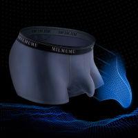 MILMUMU羊奶丝 枪弹分离 男士性感内裤(能量磁石&银离子杀菌版)2条装