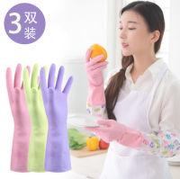 蔓妙 耐用型厨房家务 隔热手套( 防切割+防水+防滑款)3双装