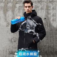 2018冬款新品:Supield 黑科技防水防污疏水连帽棉衣夹克(中长款)