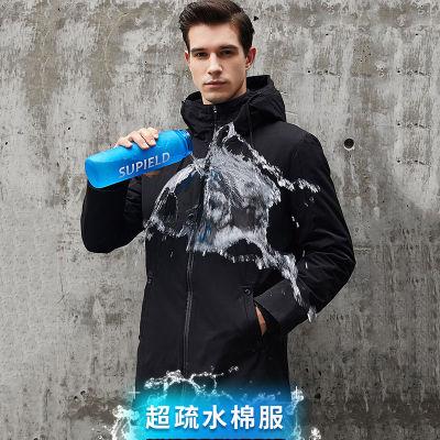 2018冬款新品:Supield 黑科技防水防污疏水连帽棉衣夹克(中长款)---下单后2天左右发出