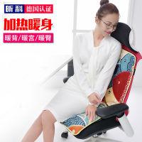 昕科 电加热坐垫 电暖发热座椅垫