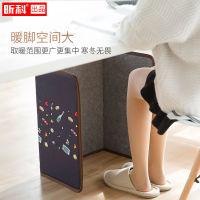 昕科 冬季保暖加热暖脚器---送价值15元纯棉加厚冬袜