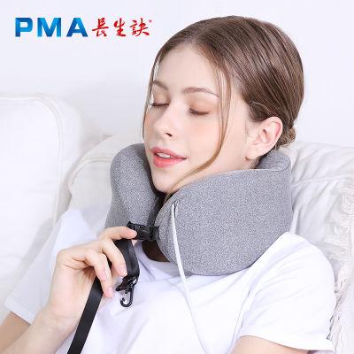 长生诀 石墨烯颈椎远红外发热 旅行午睡枕(需自配充电宝)