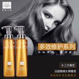 法国歌歌兰妮 水之恋香水无硅油多效修护 洗发水500ml