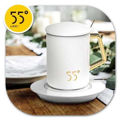 LKK55度 第3代恒温杯 暖心热牛奶加热器保温底座杯(300ml)