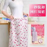 日本原装进口 网红厨房家用防油污易清洗两穿式围裙
