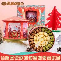 【圣诞音乐美味礼盒】AKOKO超好吃的手工曲奇&雪花酥 礼盒(云顶小花曲