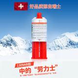 瑞士进口Ergo 1309AB万能焊接胶水(25ml)