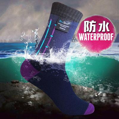 DexShell戴适 防水透气滑雪登山涉水袜  运动保暖防水袜(薄款-竹纤维内里)---下单后2天左右发出