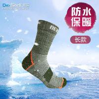 DexShell戴适 防水透气滑雪登山涉水袜 运动防水袜(保暖型-长款)---下