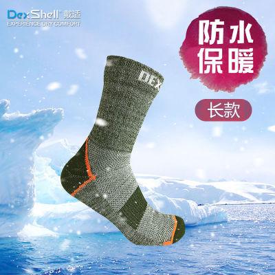 DexShell戴适 防水透气滑雪登山涉水袜 运动防水袜(保暖型-长款)---下单后2天左右发出