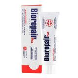 意大利Biorepair贝利达强效抗敏牙膏75ml(国际