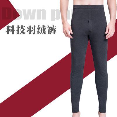优毣 90%白鸭绒透气轻薄羽绒裤(男款)