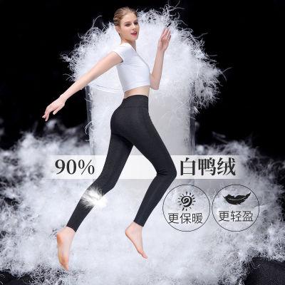 优毣90%白鸭绒透气轻薄羽绒裤(女款)