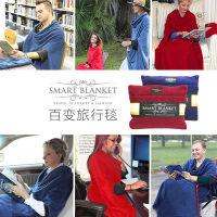 美国Smart Blanket 便携百变旅行毯 四合一冬季保暖毛毯