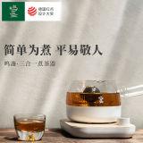 鸣盏多功能煮茶器 一机=电陶炉+泡茶器+公道杯三合一(送