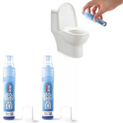 日本KOKUBO 小久保座便器除菌喷雾剂 公用马桶消毒剂(2瓶)