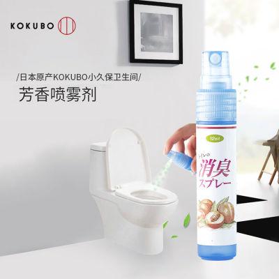 日本原产KOKUBO小久保 马桶除臭剂 卫生间除臭去味喷雾剂 桃子味