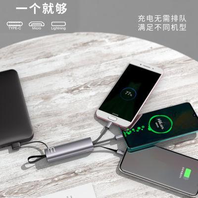 几素 三合一充电数据线(苹果+安卓+Type-C 一拖三)