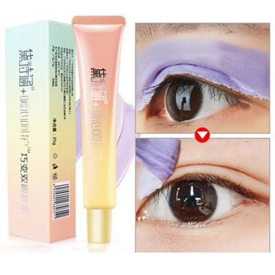黛诗涵 双眼皮记忆型定型霜 夜用睡眠型隐形自然眼霜