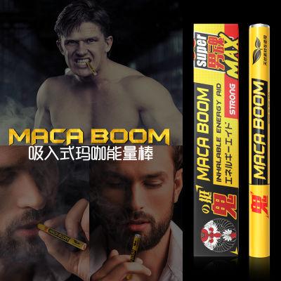 macaboom挺鬼 吸入式玛咖能量棒 增能提神清肺戒烟棒